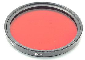 Красный фильтр для подводной съемки 52мм