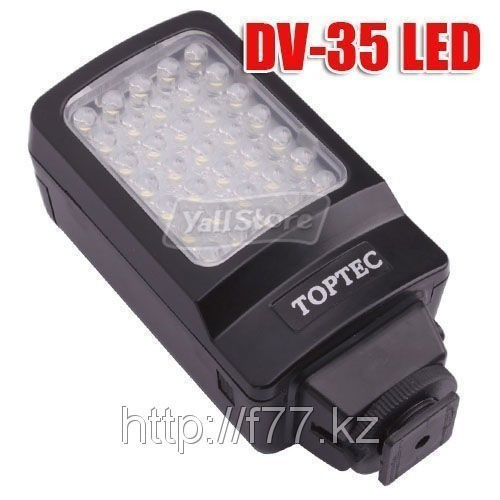 Свет для видеокамеры DV-35LED