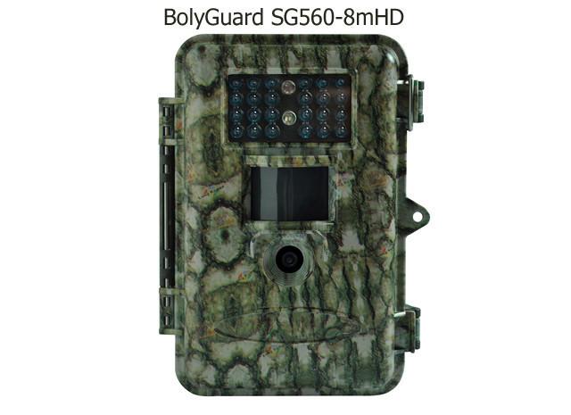 Фотоловушка Scout Guard SG-560 8M