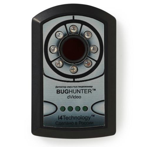 """Детектор скрытых видеокамер """"BugHunter Dvideo """""""