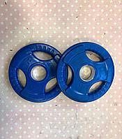 Блины для штанги олимпийские грифа (диски) фитнес с хватом 2,5 кг (2 шт)