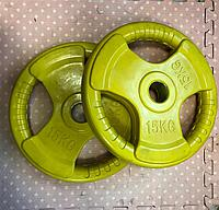 Блины для штанги олимпийские грифа (диски) фитнес с хватом 15 кг (2 шт)