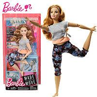 """Barbie """"Безграничные движения"""""""