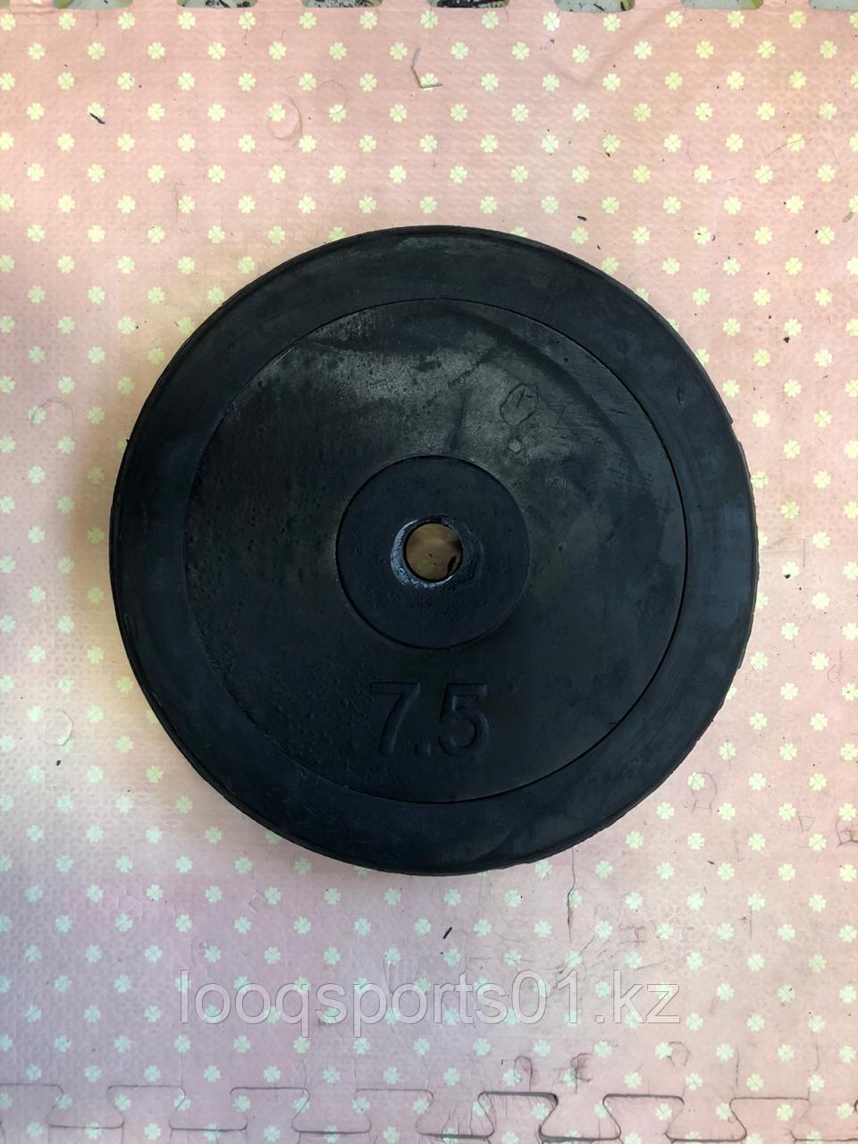 Резиновые блины для штанги грифа (диски) фитнес 7,5 кг (2 шт)