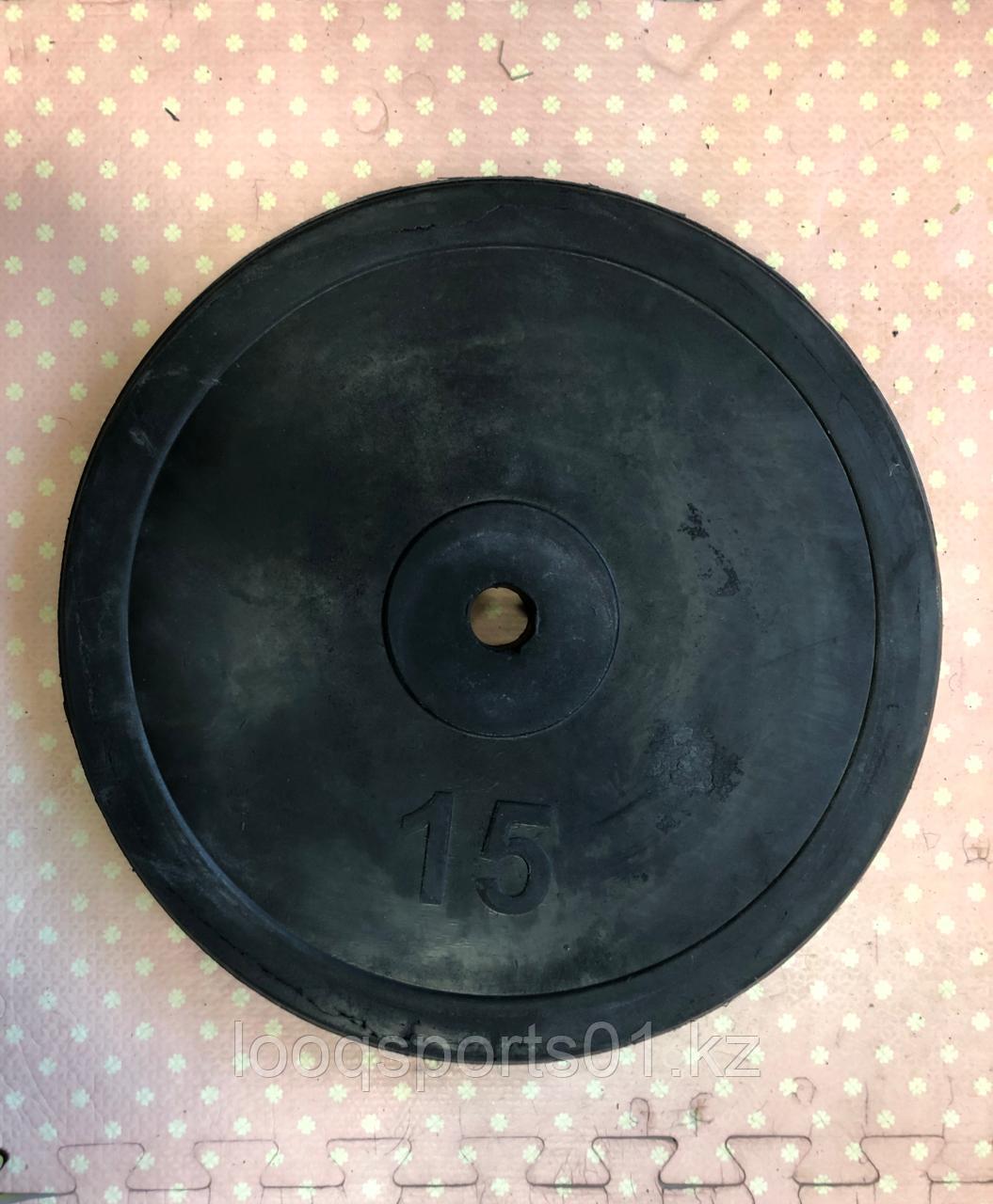 Резиновые блины для штанги грифа (диски) фитнес 15 кг (2 шт)