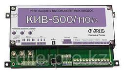 КИВ-500/110 - прибор защиты и диагностики высоковольтных вводов 110-750 кВ