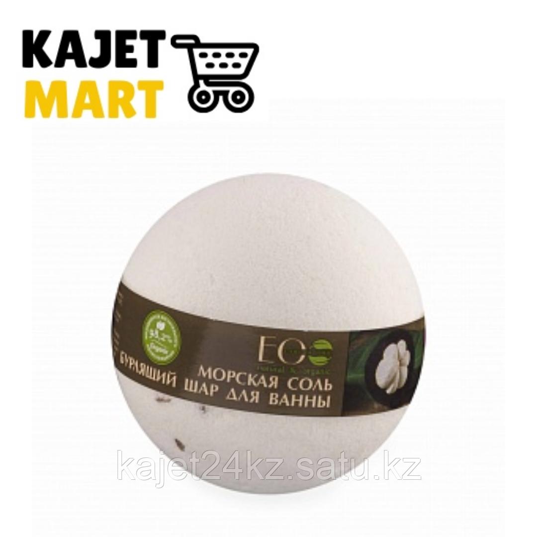 """ЭЛ Бурлящий шар для ванны """"Мангостин и Ваниль"""" 220гр."""