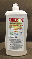 Антисептическое средство 1000мл
