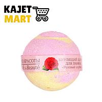 """КАФЕ КРАСОТЫ Бурлящий шарик для ванны """"Розовый сорбет"""" 120гр."""
