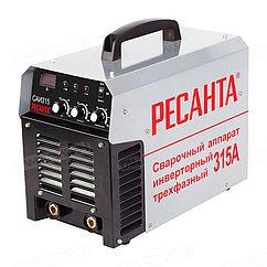 Сварочный аппарат инверторный Ресанта САИ 315 3Ф