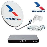Спутниковый комплект Триколор ТВ (Сибирь)
