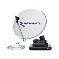 Спутниковый комплект Триколор на 2 ТВ
