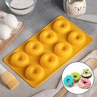 Форма для выпечки «Пончики», 29×17 см, 8 ячеек (d=6 см), цвет МИКС