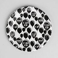 Тарелка бумажная «С ДР», оскорбительная, 18 см
