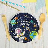 Тарелка бумажная «Космос»