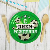 Тарелка бумажная «Мячи»