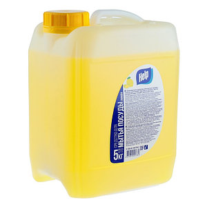 Средство для мытья посуды Help Лимон 5 л