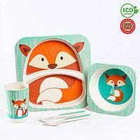 Набор детской посуды «Лисичка», из бамбука, 5 предметов: тарелка, миска, стакан, столовые приборы
