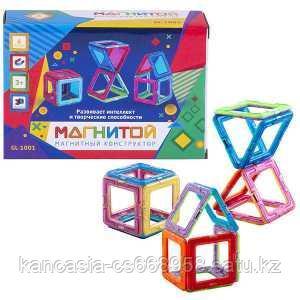 Магнитой Магнитой Конструктор магнитный 6 квадратов (2 - с окном)
