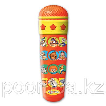 Развивающая музыкальная игрушка Караоке для малышей