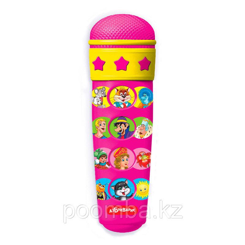 Развивающая музыкальная игрушка Караоке Стань звездой