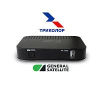Спутниковый ресивер ТРИКОЛОР ТВ GS C592 Клиент