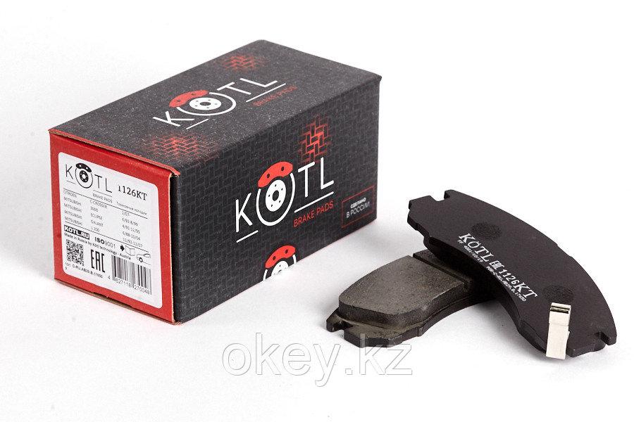 Тормозные колодки Kötl 1126KT - фото 2
