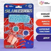 Набор для творчества слайморбизышариковый пластилин 'Супергерои'