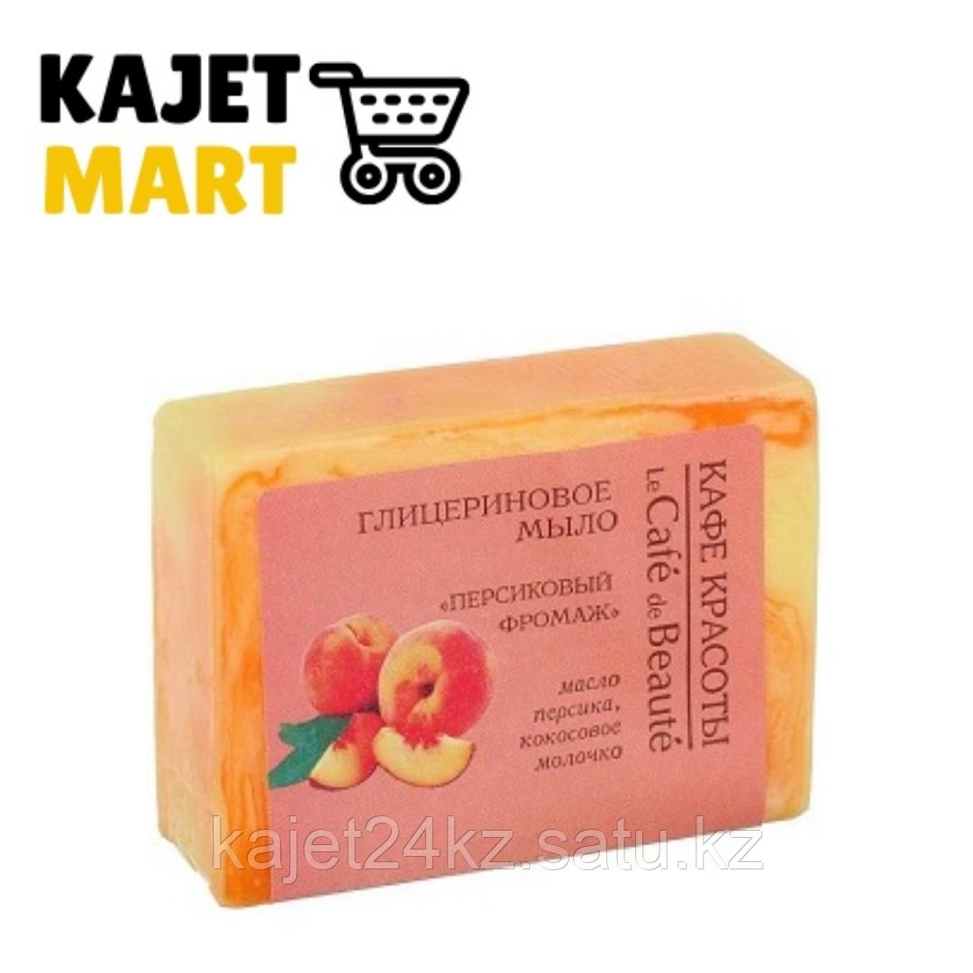 """Глицериновое мыло """"Персиковый фромаж"""" 100 гр."""