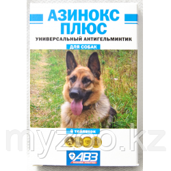 АЗИНОКС ПЛЮС Антигельминтик для собак (1 таб.)
