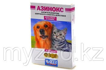 АЗИНОКС таблетки для кошек и собак (1 таб.)