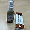 PsoriControl - средство от псориаза, фото 4