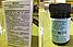 Средство от паразитов Detoxic (Детоксик), фото 4
