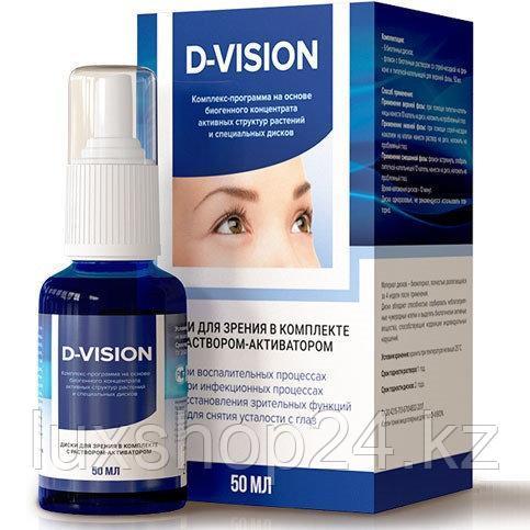D-Vision комплекс для зрения (концентрат и диски)