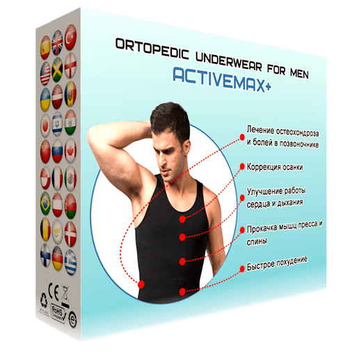 Мужское ортопедическое белье ActiveMax+