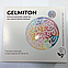 Антипаразитное средство Gelmiton (Гельмитон), фото 3