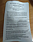 Гипертен препарат для чистки сосудов, фото 6