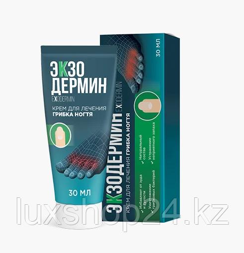 Экзодермин крем от грибка