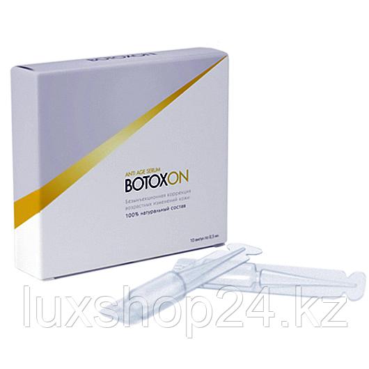 BOTOXON (БОТОКСОН) антивозрастная сыворотка