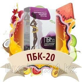 ПБК-20 для похудения (профессиональный блокатор калорий) - фото 4