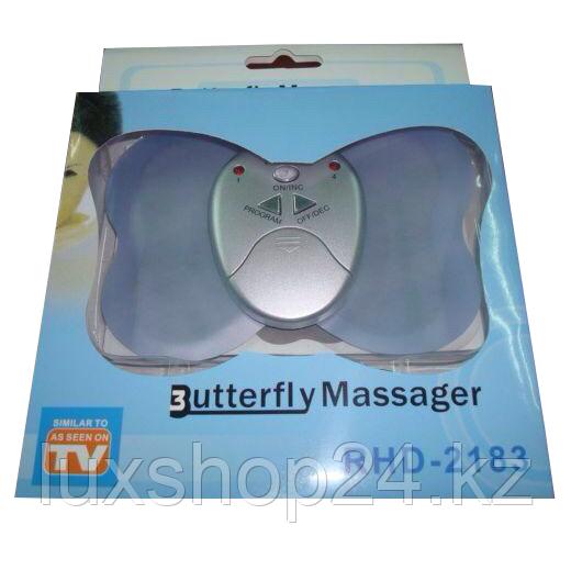 Миостимулятор бабочка Butterfly Massager