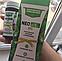Капсулы для похудения Neo Slim Akg (Нео Слим Акг), фото 5