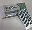 Кетоформ (Ketoform) капсулы для похудения, фото 4