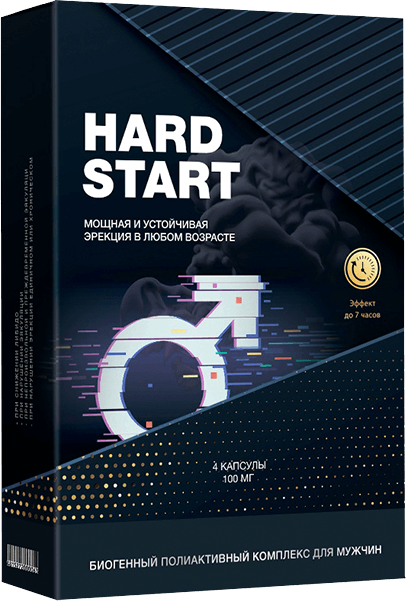 Hard Start (Хард Старт) капсулы для потенции