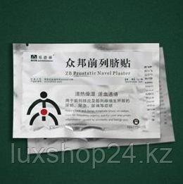 Пластырь для лечения простатита ZB Prostatic Navel Plaster