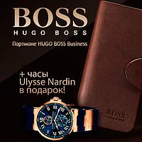 Мужское портмоне Hugo Boss Business