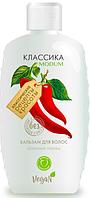 Бальзам для волос КЛАССИКА Красный перец 330мл