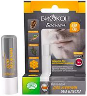Гигиенический бальзам для губ БИОКОН Для мужчин без блеска