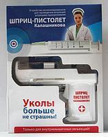 Устройство механизированное шприц-пистолет