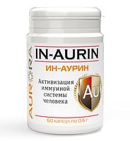 Ин-Аурин (In-Aurin), Аврора, 60 кап.